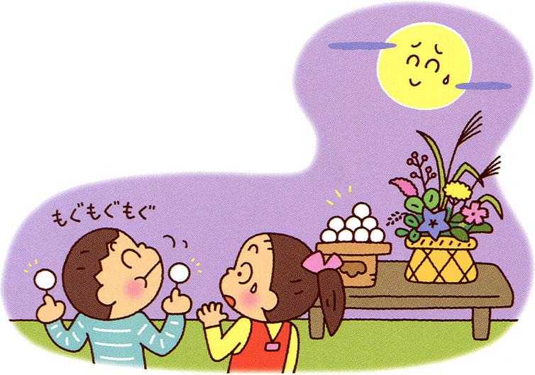How to make tsukimi dango3