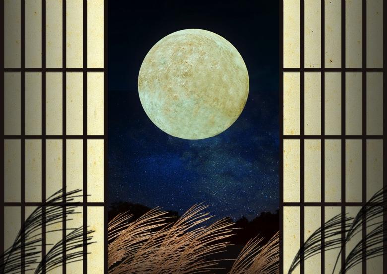 Moon viewing dumplings1