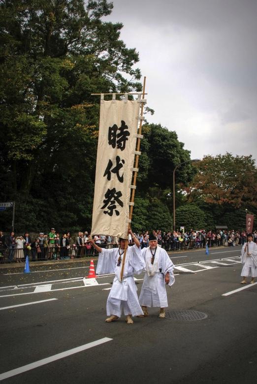 Jidai matsuri1
