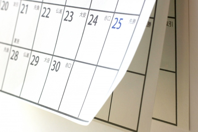 Japanese calendars six labels1