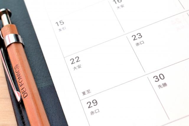 Japanese calendars six labels3