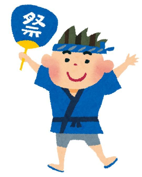 Karatsu kunchi2