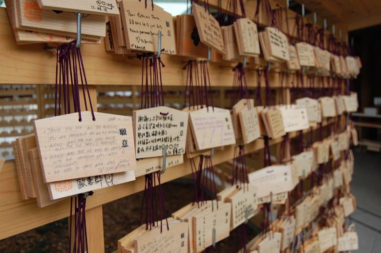 Hatsumode shrine ranking1