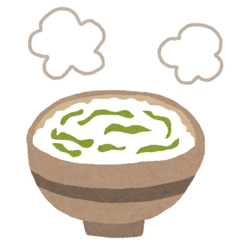 Rice porridge with seven spring herbs1