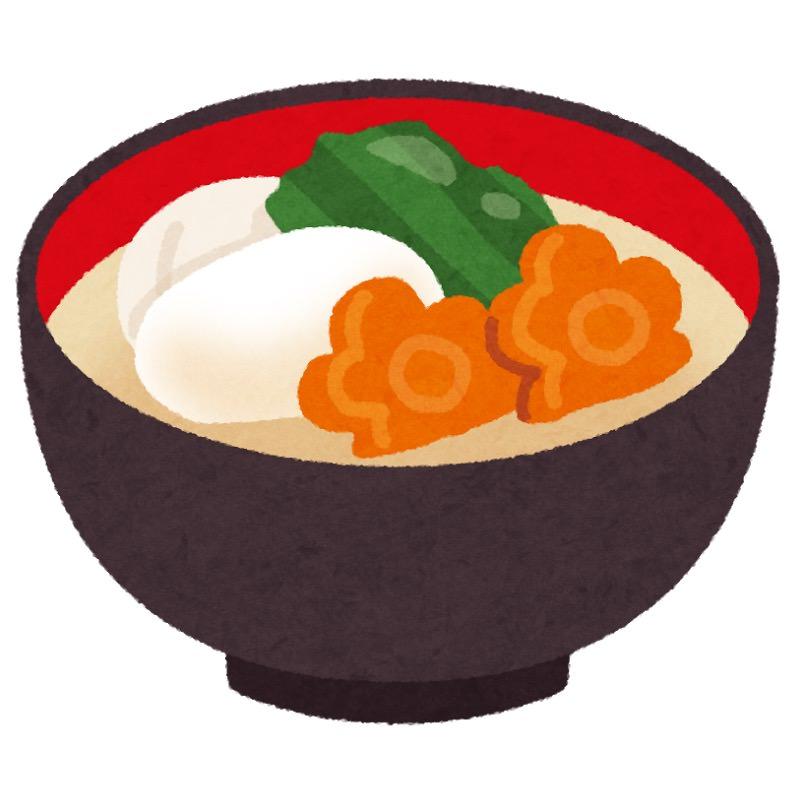 Round rice cake4