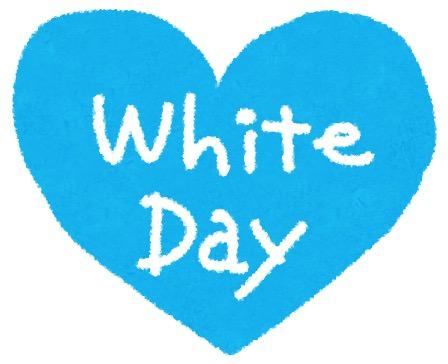 white-day1